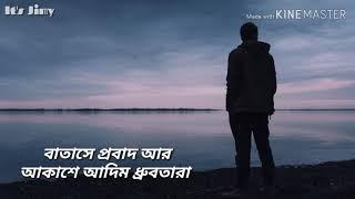 Kichchu Chaini Aami Whatsapp Status || Bengali Song Status || It's Jimy