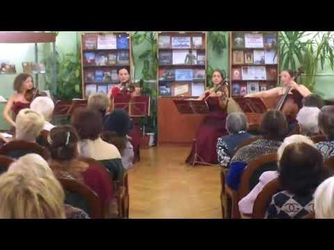 Струнный квартет Primavera Й.Брамс Венгерский танец №5 отрывок