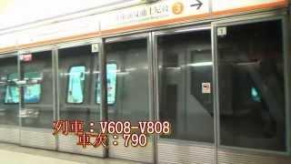 港鐵東涌線列車到達及離開九龍站
