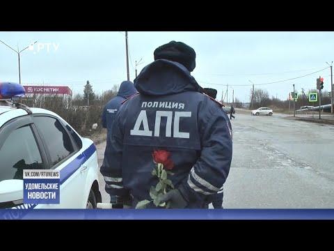 Удомельские новости 6.03.2020