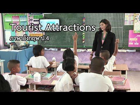 ภาษาอังกฤษ ป.4 Tourist Attraction ครูผุสดี มณีโชติ