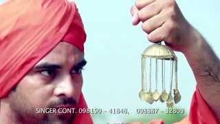 Jeona Morh -  Gurmeet Meet - Promo - Punjabi Bhajan - Dharmik Songs - Mata Ki Bhente