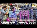 Ye jo Teri Payalon Ki Chan Chan.. Shubham Dhumal Durg in Nagpur Sandal 2019  TIK TOK Trending Song