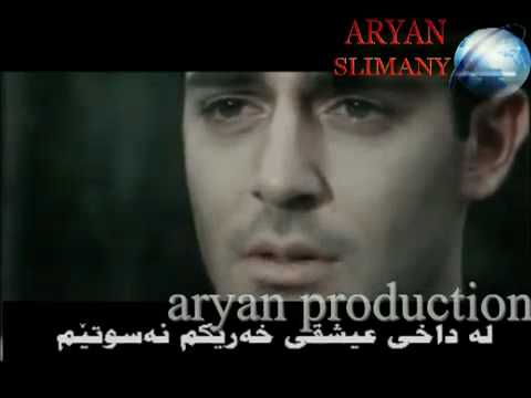 Persian Song Very Sad Kurdish Subtitle   YouTube