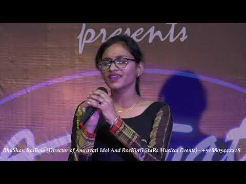 Amravati Idol 2019 Audition : Hai Raama Yeh Kya Hua By Sakshi Alamvar,Amravati