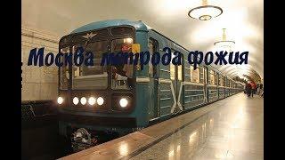 Maskva park kultura metrosiga bir qiz tushib ketdi