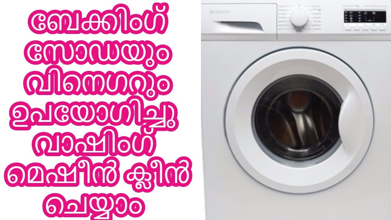 HOW TO CLEAN YOUR WASHING MACHINE !! (QUICK & EASY ...
