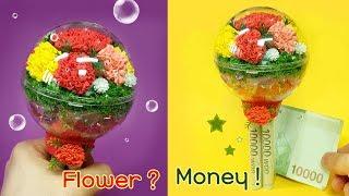 DIY Special gift idea for parents ! flower?  money !! - 어버이날 특집 ! 카네이션 응원 용돈봉 만들기