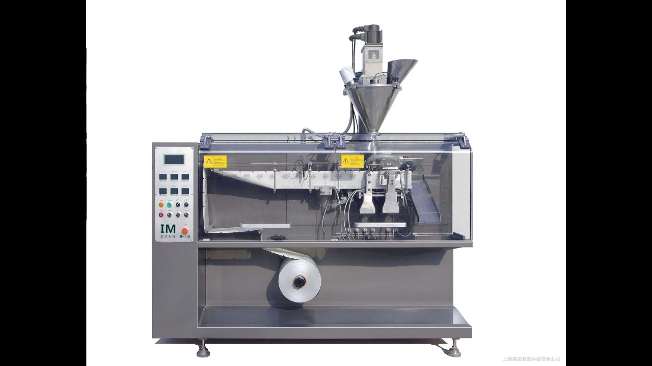 form fill seal machine