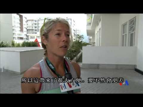 2016-08-16 美國之音視頻新聞: 走進里約奧運媒體村