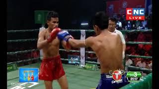 កូយ ឡាយ Koy Lay Vs (Laos) Chao Songmeoung, 01/December/2018, CNC Boxing