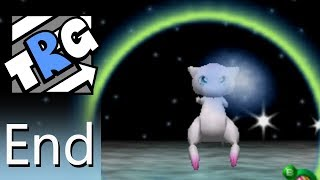 Pokémon Snap - Finale: Rainbow Cloud