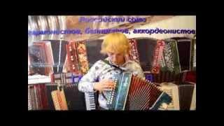 Видео-урок, учим на гармони: Барыня и Матаня