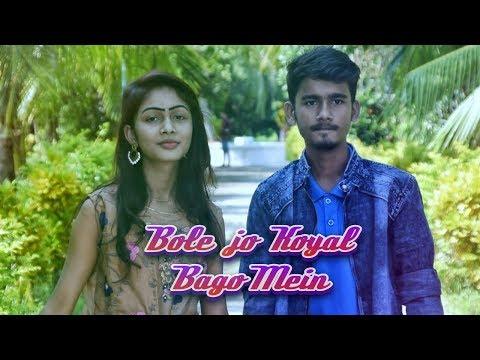 Bole Jo Koyal Bago Mein Yaad Piya Ki Aane | Chudi Jo Khankee | Cute Love Story | IMRAN UNOFFICIAL