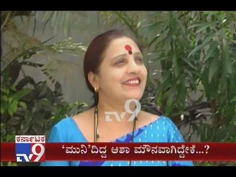 Corporator Asha Suresh To Campaign For Munirathna In RR Nagar
