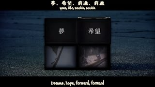 mv bts 防弾少年団 young forever japanese ver kanji rom eng lyrics 日本語   歌詞付き