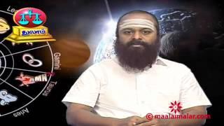 Raasi palan 05-10-2015 | Maalaimalar Rasipalan Today 5th October 2015 today Astrology 05.10.15