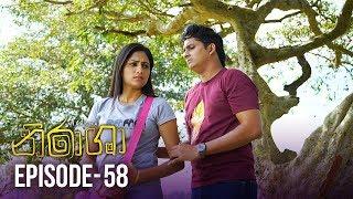 Nirasha | Episode 58 | සතියේ දිනවල රාත්රී 08.30 ට - (2019-02-22) | ITN Thumbnail