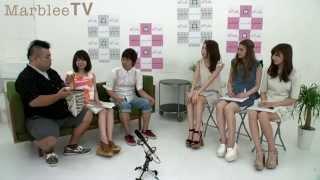 マーブリーTV#11 必見!!人気モデルのカバンの中身公開!! 酒井瑛里 検索動画 8