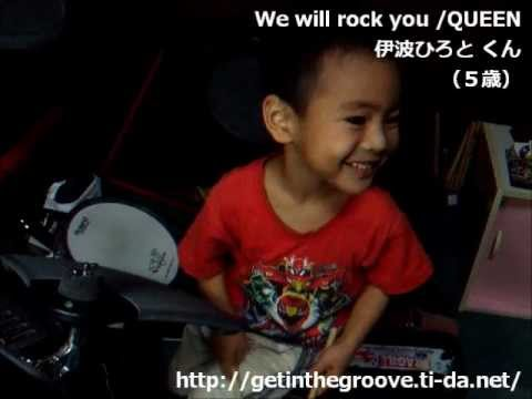 drummerHIROTO Drum lesson 「We will rock you /QUEEN」