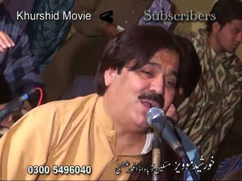 Akho Sakhio Allah Sain   Shafaullah Khan Rokhri   HD Punjabi Saraiki Song Ghazi Hassan Por