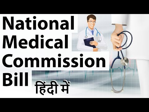 NMC Bill 2017 - NATIONAL MEDICAL COMMISSION BILL 2017 - What's The Controversy? Current Affairs 2018