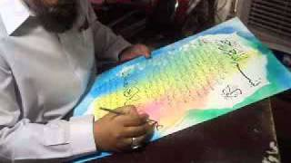 thuluth calligraphy by best calligraphist gohar qalam.pakistan.h 02