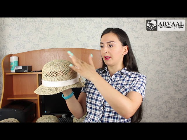 Шляпа, Венера Коричневая
