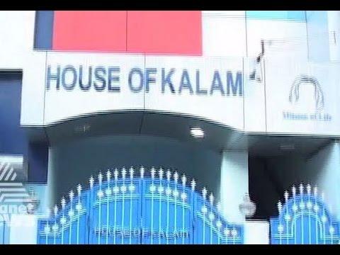 Dr. APJ Abdul Kalam's house in Rameswaram