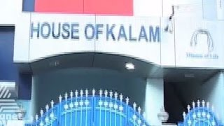 Dr. APJ Abdul Kalam House In Rameswaram And Other Related Videos