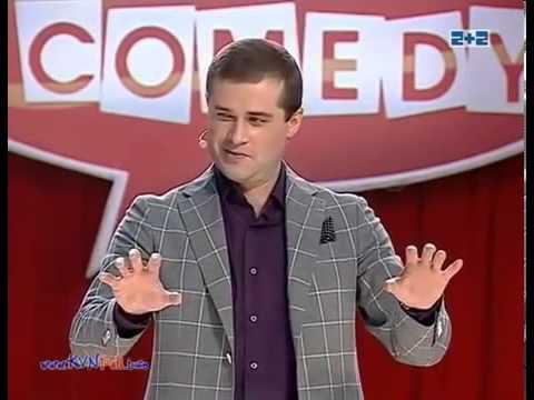 Приколы интернета Андрей Молочный