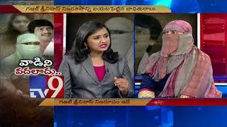 Gazhal Srinivas case    Face to Face with Victim - TV9 Exclusive