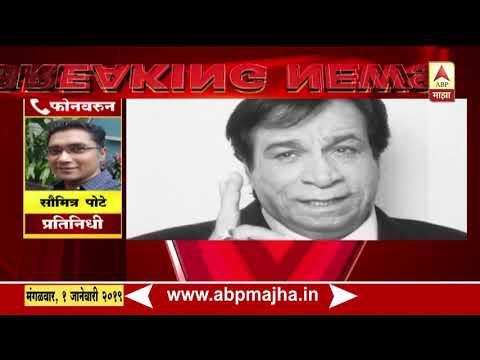 Mumbai | Kadar Khan Passed Away