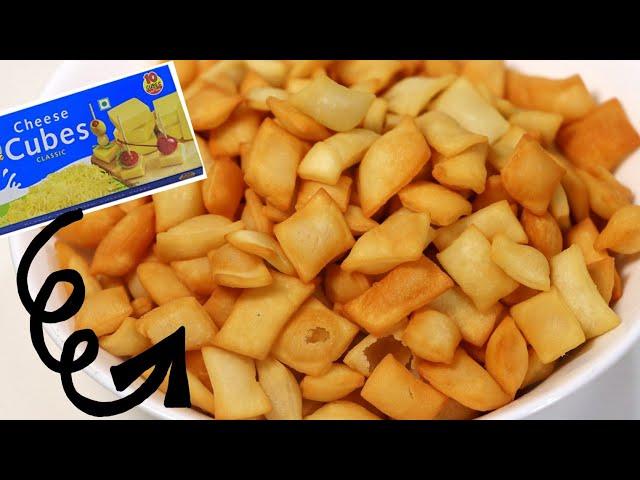 ये नही हैं कोई मामूली नमकपारे, इसमे डाला है कुछ ऐसा की खाते ही मुँह में घुल जाये Cheese Bites Recipe