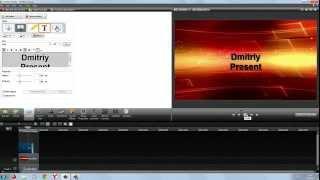 Видео урок по Camtasia Studio 8 (как сделать свое интро)