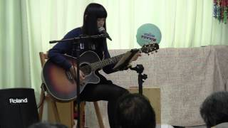 14才弾き語り「海の声」 浦島太郎(桐谷健太)