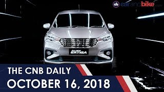 Maruti Suzuki Ertiga | Skoda Superb Sportline | Suzuki Plant