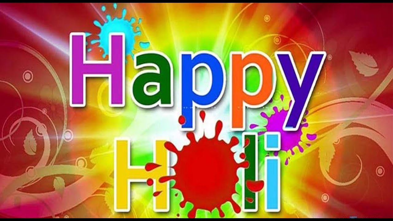 Happy Holi 2016 Latest Holi Wishes In Advance Greetings Images