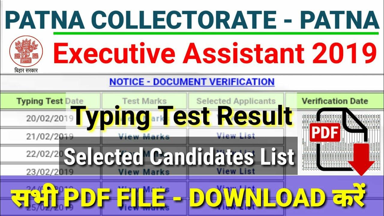Typing Test Pdf