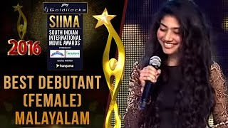Siima 2016 Best Debutant (Female) Malayalam | S...