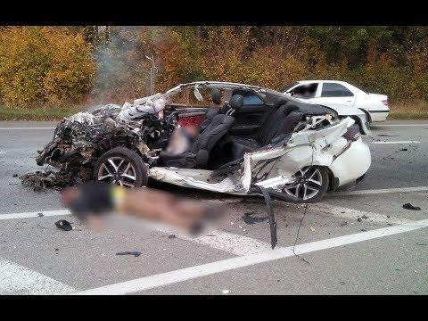 Смертельные, жесткие и страшные аварии 2018 года на регистратор