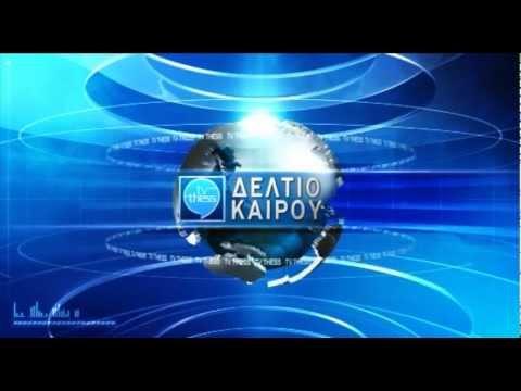 TV Thessaloniki News idents