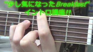 前回に引き続き,我らが長渕さんの楽曲の,アコギ部分講座をやってまいり...