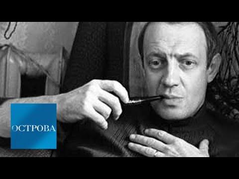 Илья Авербах / Острова / Телеканал Культура