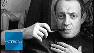 Илья Авербах / Острова / Телеканал Культура cмотреть видео онлайн бесплатно в высоком качестве - HDVIDEO
