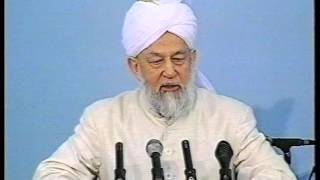 Urdu Khutba Juma on September 11, 1998 by Hazrat Mirza Tahir Ahmad