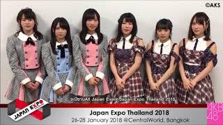Japan Expo Thailand 2018 Shoutout – AKB48 AKB48 検索動画 13