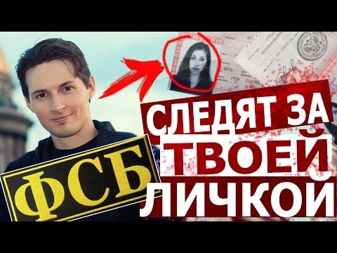 ВСЯ ПРАВДА ПРО ВКонтакте
