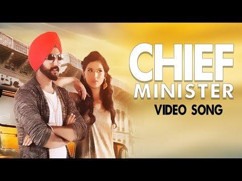 Chief Minister | New Punjabi Song | Anmulla Jatt | Latest Punjabi Songs 2017 | Yellow Music