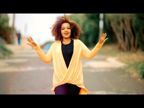 Tigist Gari - Alem Bire Ney Ney | አለም ብሬ ነይ ነይ - New Ethiopian Music 2018 (Official Video)